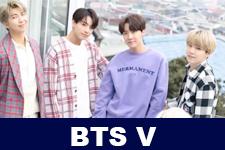 BTS: V fits 35 TinyTan figurines in his pants, leaves members in splits